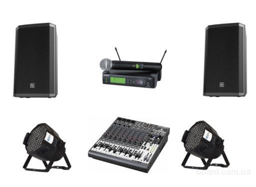 Продажа и установка звукового оборудования