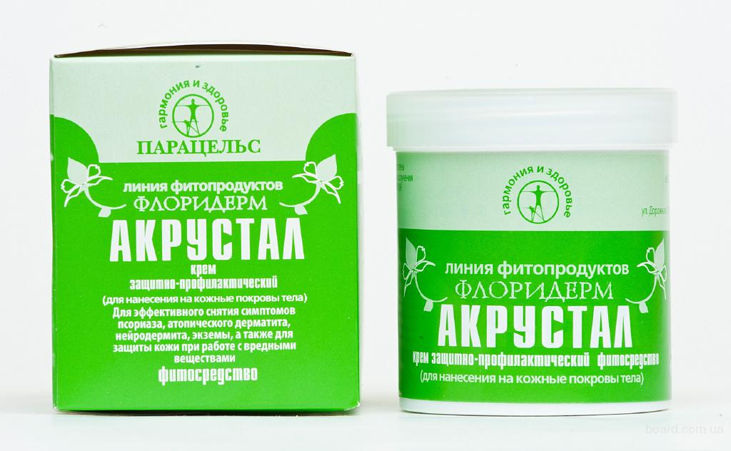 Крем Акрустал 165 г