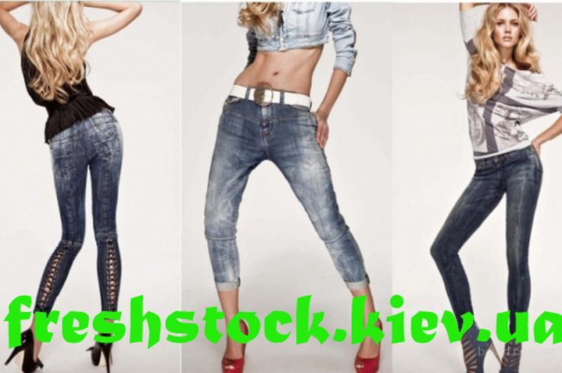 Стильные женские джинсы Miss Sixty оптом!