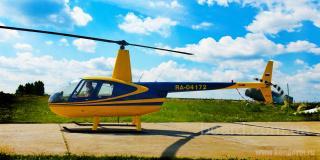 Особенности первого полета на вертолете