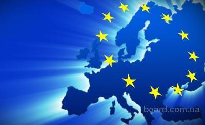 Получение гражданства всех стран Евросоюза.