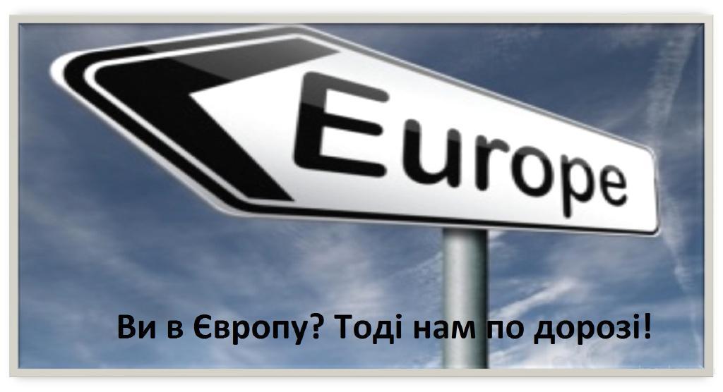 Надаємо допомогу в отриманні громадянства країн ЄС та за його межами