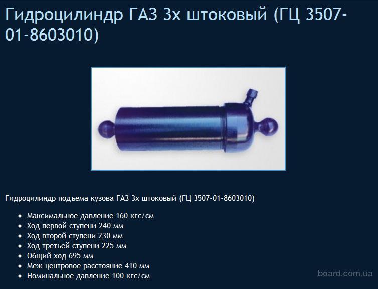 Купить Корзина сцепления МТЗ 100 нового образца 80-1601090.
