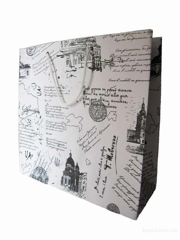 """Подарунковий пакет """"Вірші"""" (300*300)"""