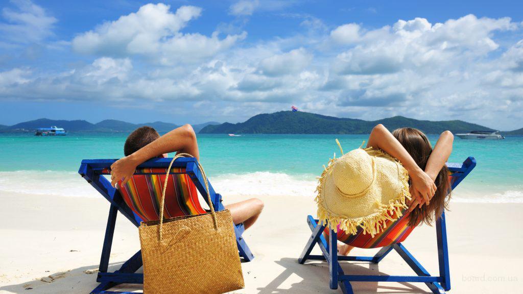 Кредит на відпустку