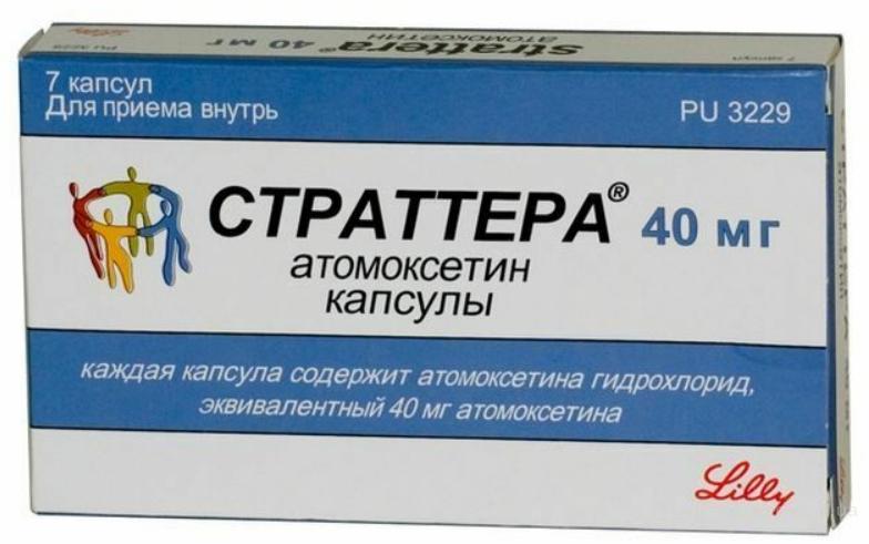 Продаю Страттера (Strattera), Киев