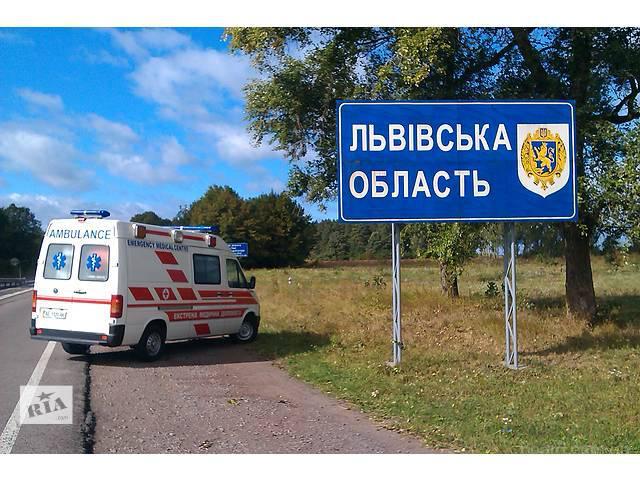 Приватна швидка медична допомога. Транспортування хворого швидкою медичною допомогою по Україні, в Германію, Польшу.