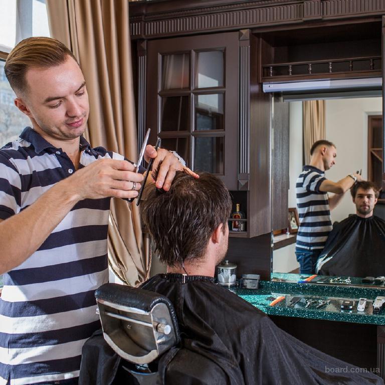 Мужская парикмахерская в Москве
