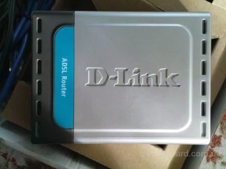 Продам рабочий D-LINK