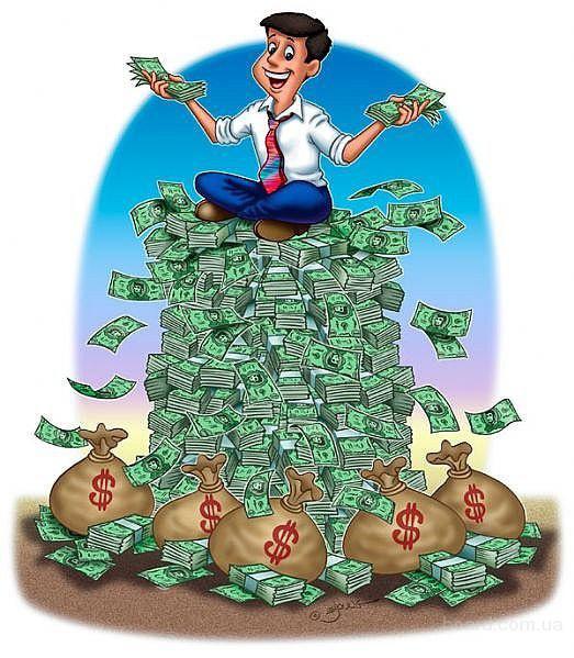 Кредит под залог 1,5% в месяц!!!