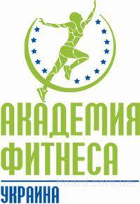 Курсы и семинары для тренеров фитнеса