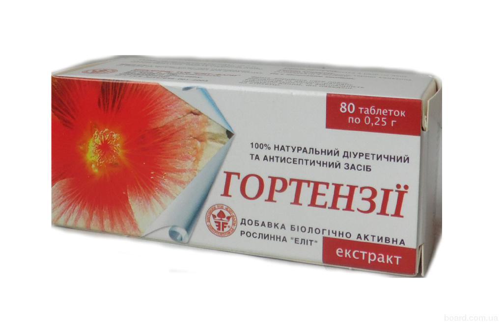 """""""Экстракт гортензии"""" Добавка для мочевыделительной системы"""
