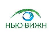 Глазная клиника в Краснодаре
