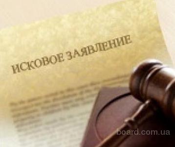 юридическая россия диссертации