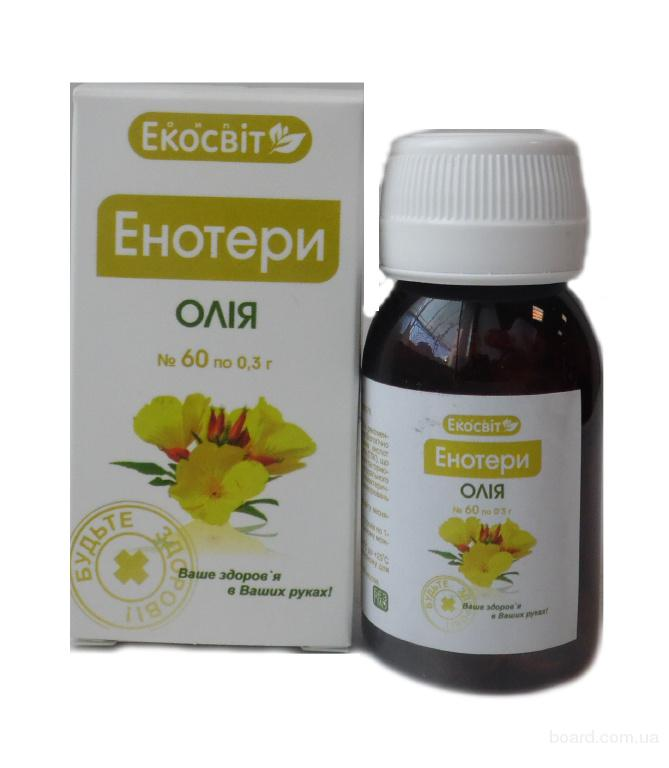 Масло Энотери природное средство для решения женских проблем БАД «Масло Энотери» (примулы вечерней)  – настоящий дар каждой женщине, комплексное приро