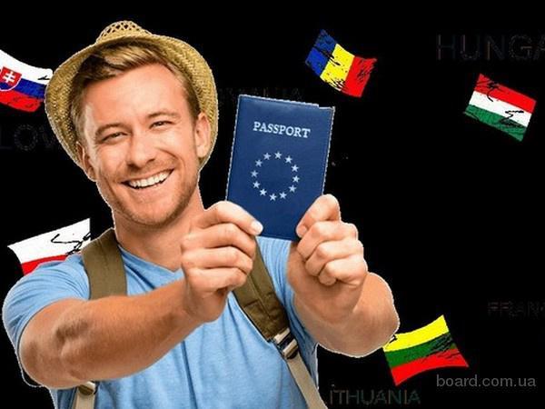 1.Предоставляем помощь в законном получении гражданства ряда стран ЕС и за его пределами.