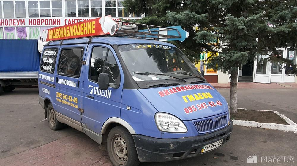 Охранная и пожарная сигнализации,видеонаблюдение.