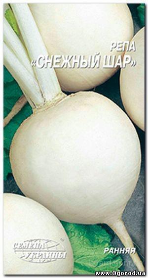 Семена репы «Снежный шар» - 3 грамма