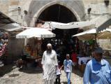 Сувениры из Иерусалима