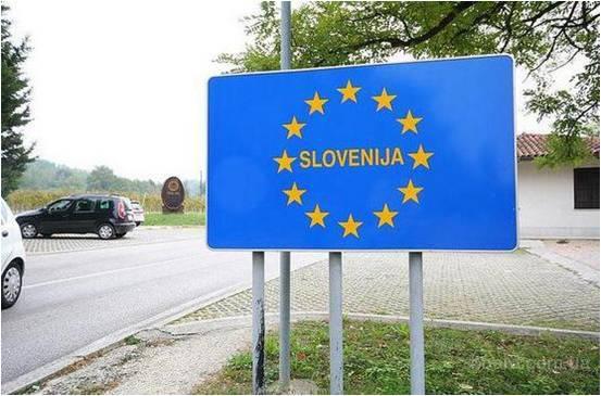 Гражданство ЕС, ПМЖ,