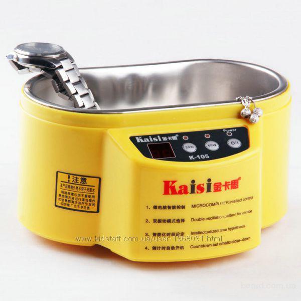 Ультразвуковая ванна Kaisi K103