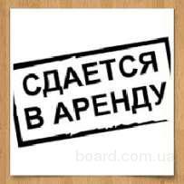 Сдается в аренду помещение ул. Маяковского Симферополь