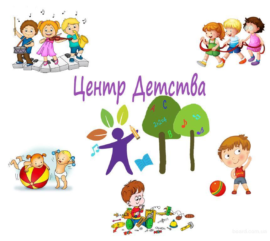 Детский Центр на Позняках для Дошкольников