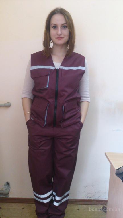 униформа для скорой помощи,жилет,брюки медицинские, костюм медицинский,спецодежда для медработников