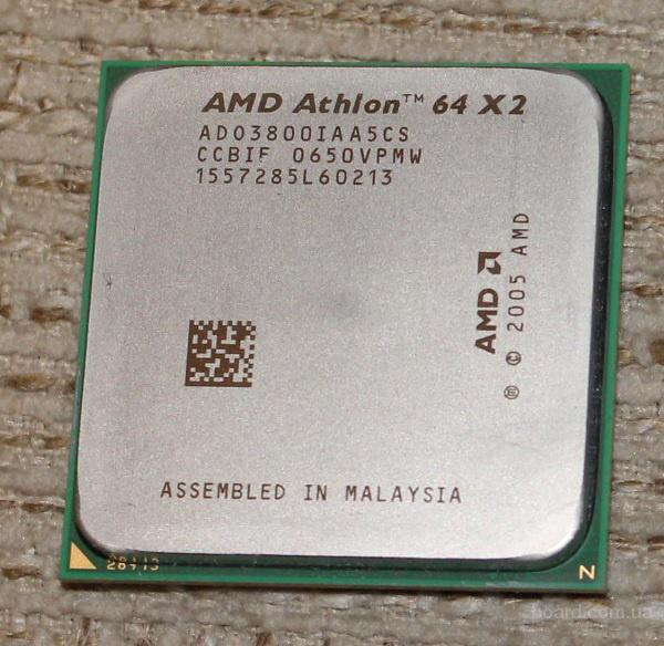 Процессоры б/у для компьютера (ПК)