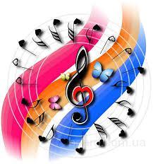 Музика на свято