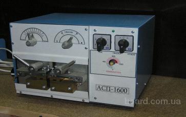 Аппарат для сварки ленточных пил АСП-1600-40