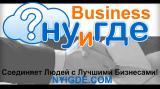 Продвижение в интернете, SMM продвижение, SEO оптимизация, контекстная и тизерная реклама в интернете и