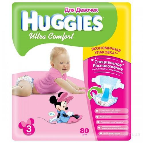 Памперсы для девочек хаггис 4