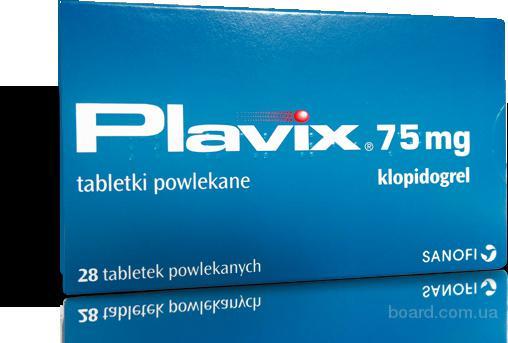 Предлагаю купить Плавикс 75мг Plavix 75mg.  Продам Плавикс Франция Sanofi №28 или №84 табл.