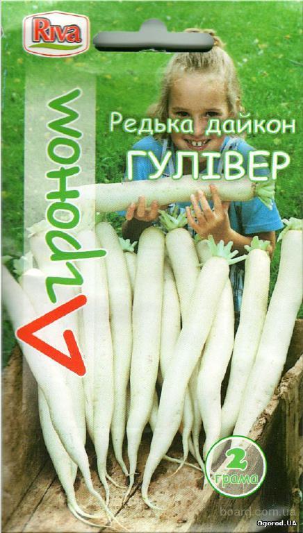 Семена редьки дайкон «Гулливер»- 2 грамма