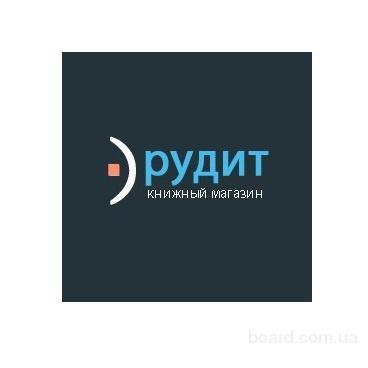 Книжный интернет-магазин «Эрудит»