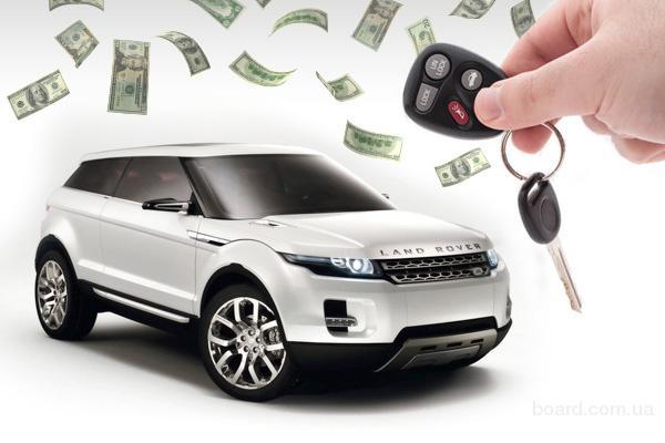 Нове або Б/у Авто в кредит