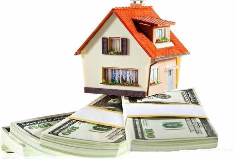 Кредити під заставу нерухомості від інвестора