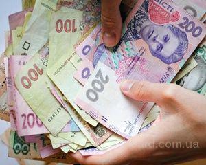 Готівкові кредити в короткі терміни