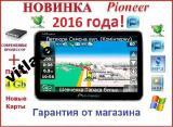 GPS Навигатор Pioneer 5''+4Gb +IGO+Navitel+Ситигид