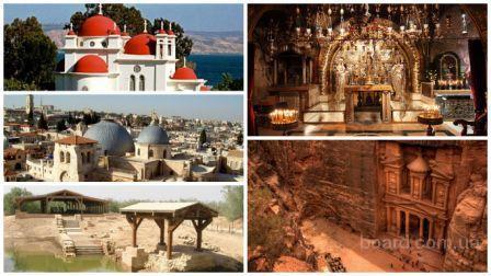 Паломничество в Израиль 29.09-05.10.16 на 7 дней