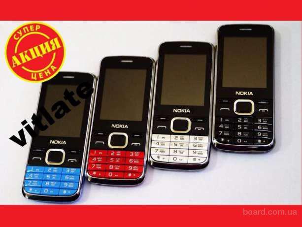 Nokia A6 - 2Sim+2,2''+FM