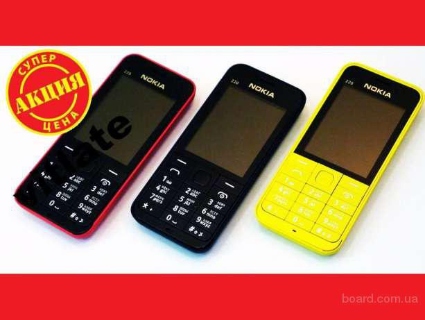 Nokia 220 - 2Sim