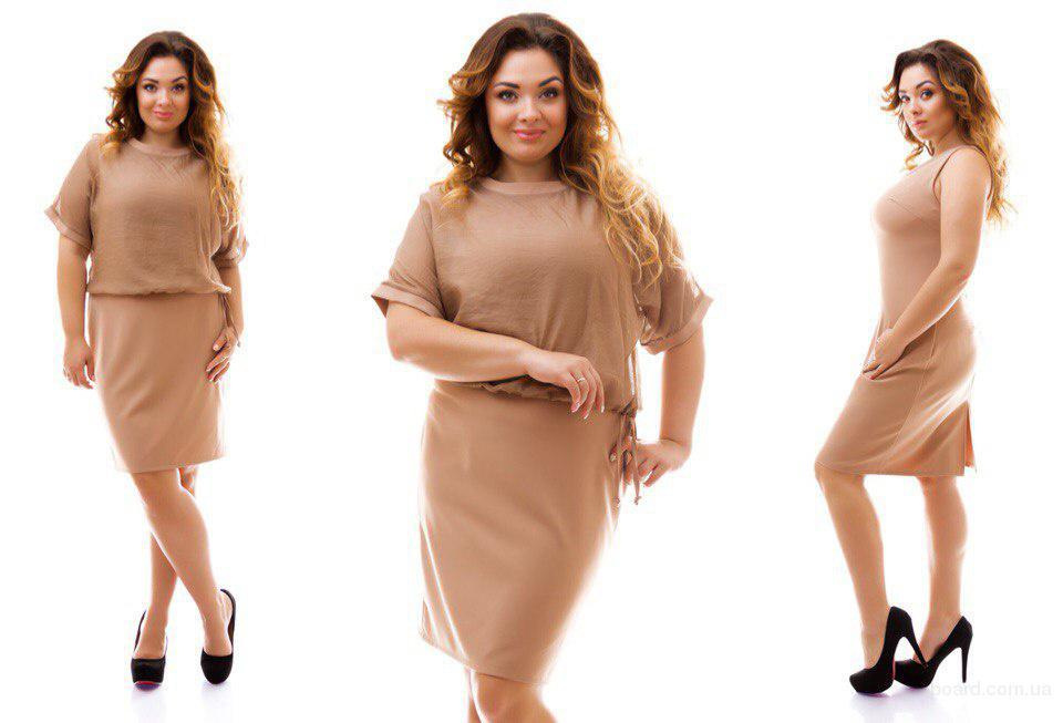 Купить женскую одежду больших размеров в ростове