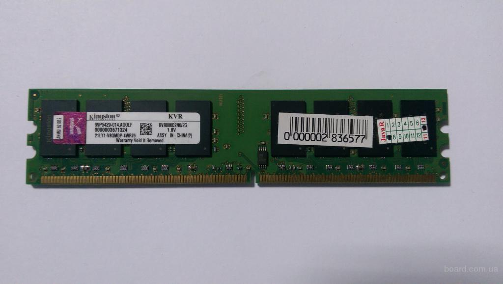 KVR800D2N6/2G Kingston Оперативная память (DDR2-800 2048MB PC2-6400)