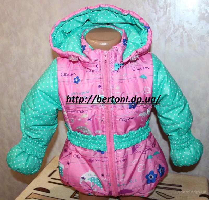 Куртка на девочку демесезонная розовая