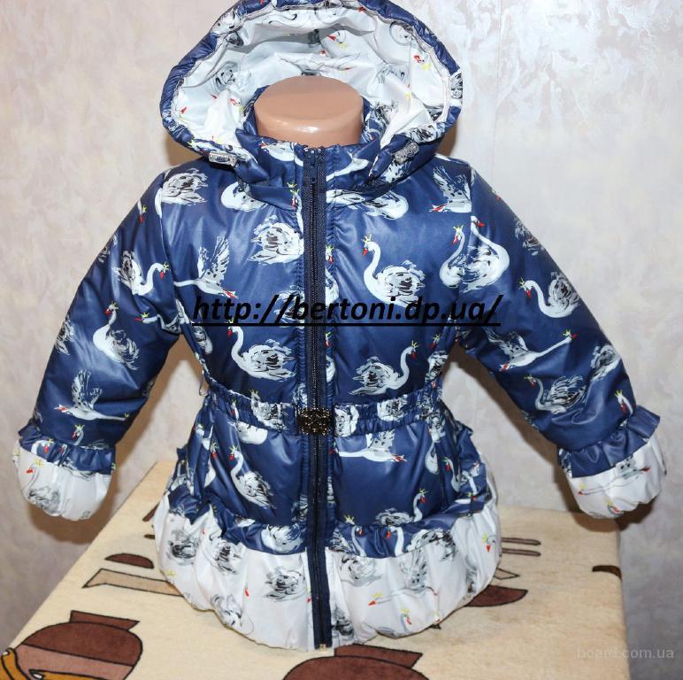 Куртка на девочку демесезонная лебеди