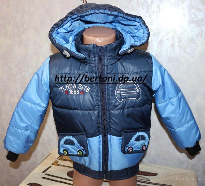 Куртка на мальчика демесезонная машины