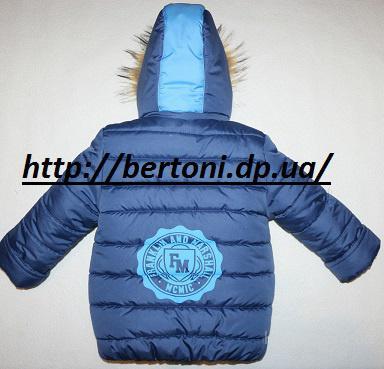 Зимние мужские куртки интернет магазин харьков