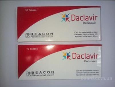 Даклавир (даклатасвир) от гепатита С